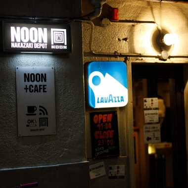 NOON+Cafe