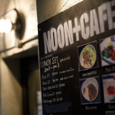 Music Party at NOON+CAFE